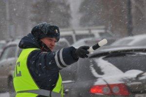 Госавтоинспекция напоминает водителям о необходимости быть предельно внимательными на дороге