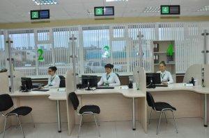 Зарплаты работников МФЦ в Башкирии вырастут с 1 февраля 2019 года