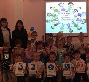 В Ишимбае сотрудники Госавтоинспекции посетили детские сады