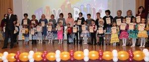 В Ишимбае завершился финальный этап поэтического фестиваля-конкурса среди д ...
