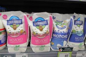В Башкирии приостановлена деятельность Давлекановского молочного комбината