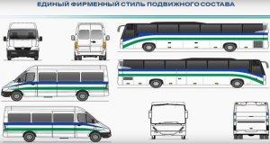 В Башкирии выбрали новый дизайн городских автобусов