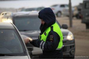 Радий Хабиров поручил усилить борьбу с нетрезвыми водителями в новогодние п ...