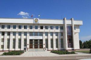 В Башкирии с 1 января вступили в силу новые законы