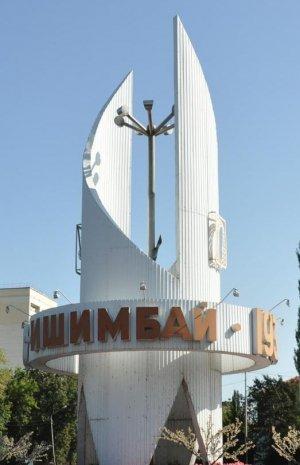 Предприятия Ишимбая за 11 месяцев отгрузили товаров собственного производства на 11 млрд рублей