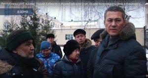 Республика LIVE #дома. Радий Хабиров в Ишимбайском районе: будем возрождать села в Башкортостане