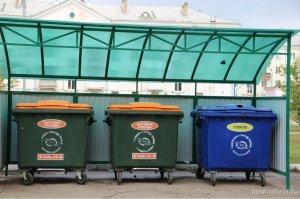 Радий Хабиров вновь потребовал снизить стоимость за вывоз мусора