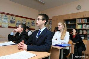 Завтра в Ишимбае девятиклассники пройдут собеседование по русскому языку.