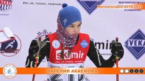 Ишимбайские биатлонисты успешно выступили в Челябинской области