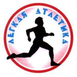 Ишимбайские легкоатлеты успешно выступили на первенстве РБ