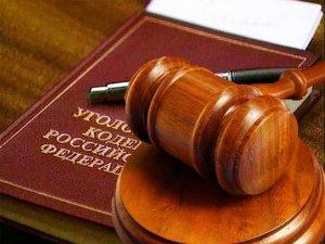 В г. Ишимбае прокуратура утвердила обвинительное заключение по уголовному д ...