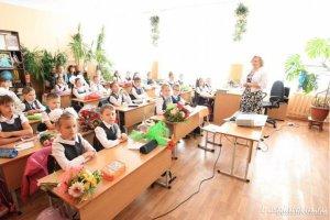 1 февраля стартует запись в первые классы в школы Башкирии