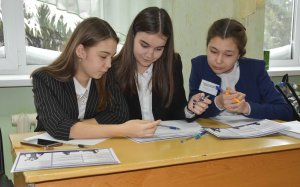 Молодые ишимбайцы участвовали в парламентских дебатах форума «Траектория ра ...