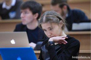 Представители Башкирии могут внести изменения в перечень олимпиад Минпросве ...