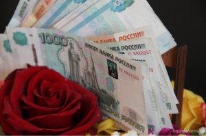 Башкортостан: финансирование пенсий за январь завершено