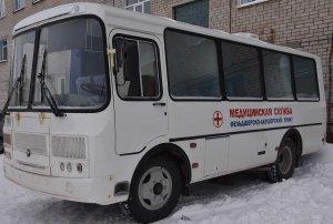В Ишимбайский район прибыл передвижной фельдшерско-акушерский пункт