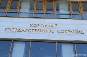 Избиратели Башкирии могут напрямую обращаться к депутатам Госсобрания по электронной почте