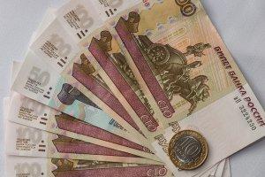 С 1 февраля увеличились социальные выплаты федеральным льготникам – Пенсионный фонд РФ
