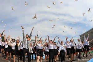 Выпускников Башкирии подготовят к взрослой жизни с помощью проекта «Взлетай ...