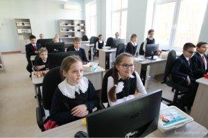 Радий Хабиров предложил рейтинговать школы республики