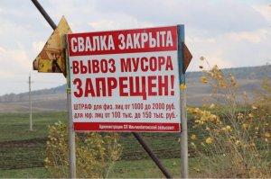 Регоператоры Башкирии назвали проблемы перехода на новую систему обращения с мусором