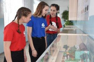 В лицее № 12 Ишимбая открыли музей РДШ