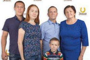 Житель Башкирии выиграл в лотерею 17,6 млн рублей