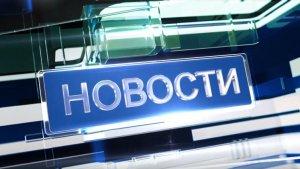 Новости Ишимбайского ТВ от 14 февраля