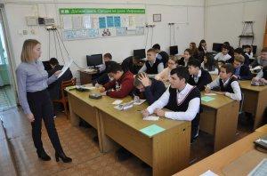 В Ишимбае директорам школ рекомендуют сократить число массовых мероприятий