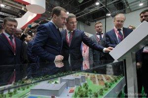 Дмитрий Медведев оценил инвестиционные возможности Башкортостана