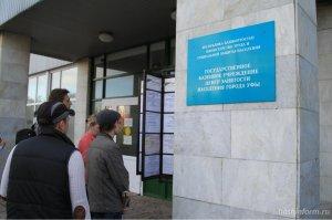 В России для безработных граждан запустят программу социальных контрактов