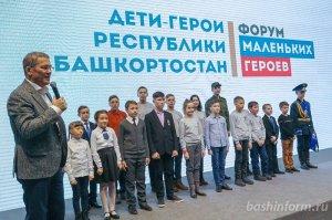 В Уфе чествовали детей, проявивших смелость, отвагу и мужество в спасении жизней