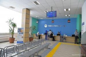 В Башкирии определились с цветами, в которые окрасят поликлиники для взрослых и детей