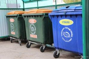 Радий Хабиров поручил продумать механизмы перехода на раздельный сбор мусора