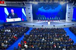 Владимир Путин предложил запустить программу «Земский учитель»