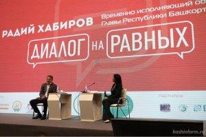 Стимулировать рождаемость рублем надо эффективно — Радий Хабиров