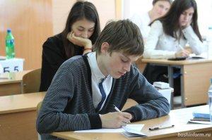 К 2020 году во всех школах Башкирии появятся штатные психологи