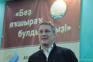Радий Хабиров — главам сельских поселений: Вы наша опора