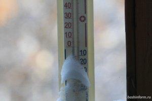 Синоптики Башкирии сообщили прогноз погоды на три дня
