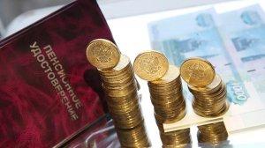 Пенсионный фонд по Башкирии сообщил график доставки пенсий в праздничные дни