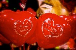 Подарок любимой: В Башкирии 8 марта поженятся шесть пар
