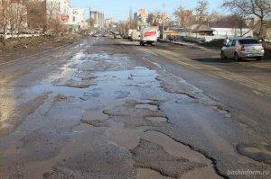 Стало известно, какие дороги отремонтируют в Башкирии в 2019 году