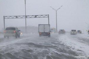 В Башкирии синоптики вновь прогнозируют усиление ветра
