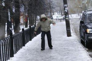 В Башкирии после нескольких дней оттепели ожидается резкое похолодание