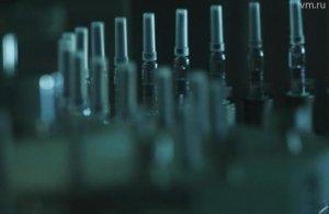Ученые создали останавливающую грипп молекулу