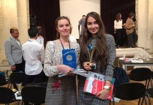 Уроженка Ишимбая Алена Овсепьян стала победительницей международного конкурса